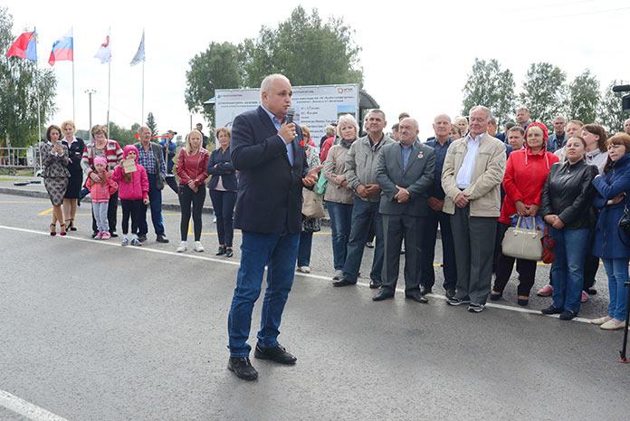 Открытие дороги Бачатский-Старобачаты, 23 августа 2018