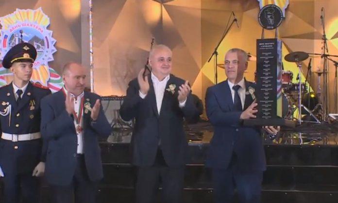 Столица Дня шахтера 2019