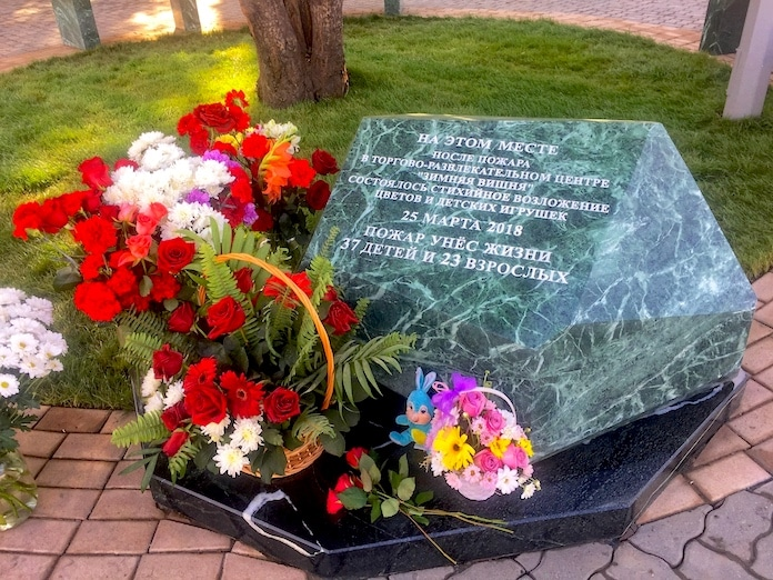 Временный мемориал жертвам пожара в ТЦ «Зимняя вишня» в Кемерово