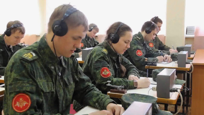 Военная кафедра ТГУ