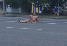 В Уфе голый мужик разлегся на дороге