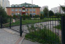 В Калининграде два трехлетних мальчика ушли из детского сада
