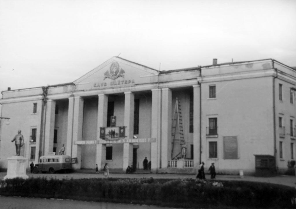 ДК «Шахтер» Бабанаково, Белово, 1961 г.