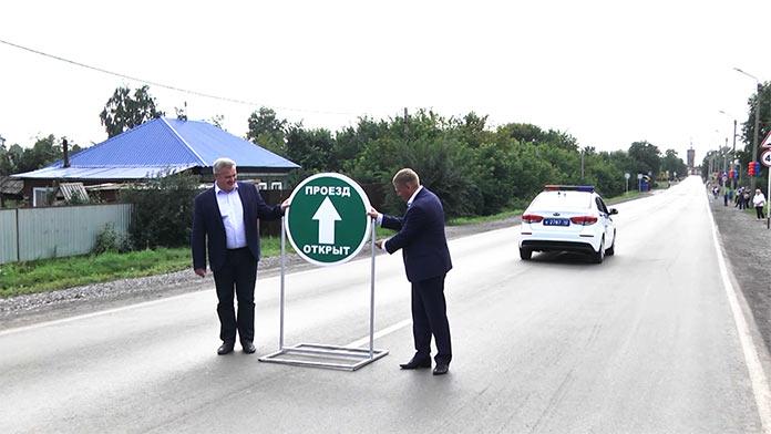 Открытие дороги 1 автобусного маршрута в Белове, 31 авгутса 2018