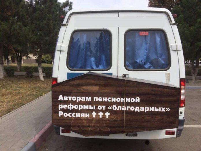 В Ростове политические активисты подарили депутатам гробы