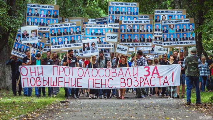 Протестная акция «Позорный полк» в Комсомольске-на-Амуре