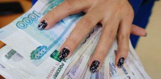 Сотрудница Почты России похищала чужие алименты