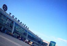 Толмачево, Новосибирск