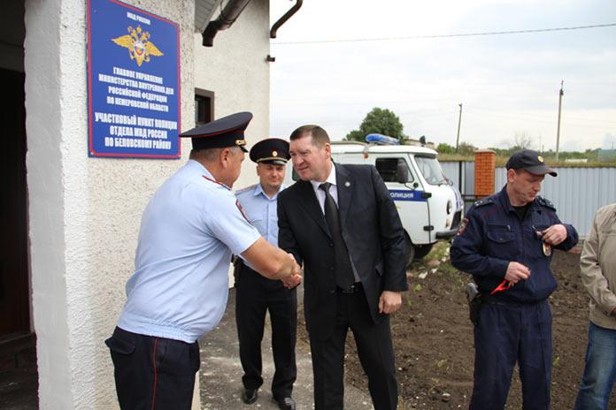В селе Старопестерёво Беловского района открылся опорный пункт полиции