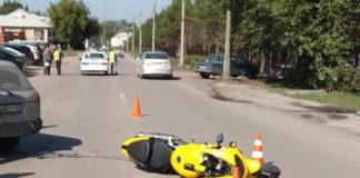 Мотоцикл, авария