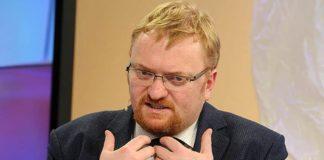 Милонов предлагает ввести сухой закон