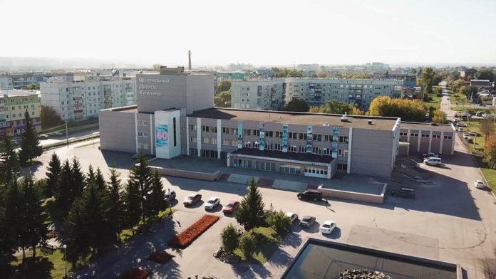 ЦДК Белово с высоты, осень 2018
