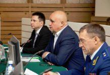 Цивилев, коллегия администрации КО к 300-летию Кузбасса