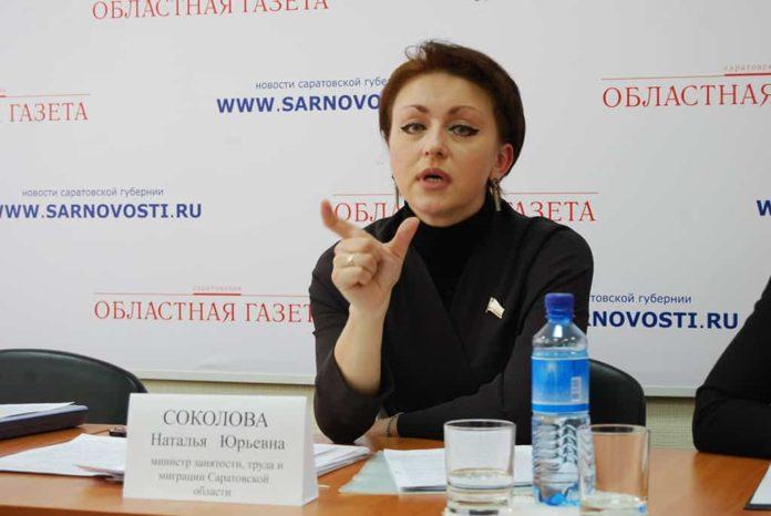 Наталья Соколова - министр труда и занятости Саратовской области