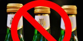 Запрет продажи алкоголя в Кузбассе