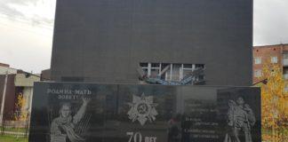 В Белове в парке «Победа» вандалы сломали светодиодный экран