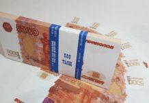 5000 банка приколов