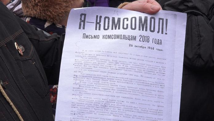 Сегодня в Белове вскрыли капсулу времени с посланием комсомольцев 1960-х