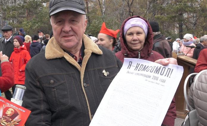 В Белове вскрыли капсулу времени с посланием комсомольцев 1960-х