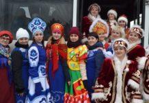 День народного единства в Белово, 2018