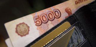 Деньги, рубли, кошелек