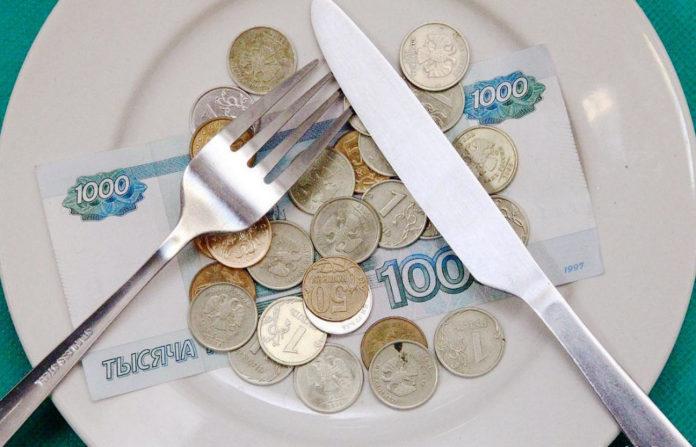 Обед, деньги
