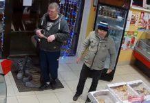 В Нижнем Новгороде уборщица магазина помыла полы и заставляла всех посетителей разуваться перед входом