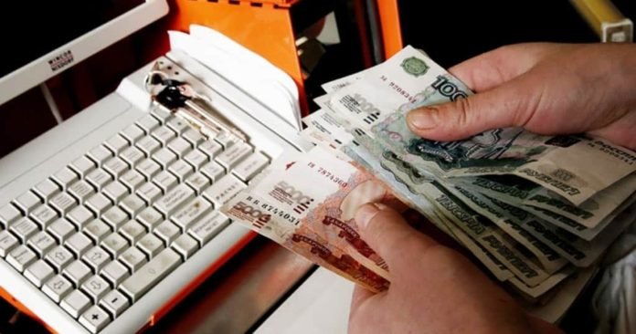 Касса, деньги, рубли