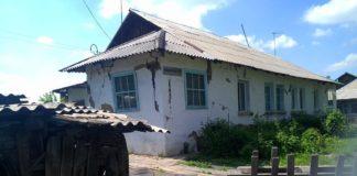 Землетрясение в Бачатском, июнь 2013 г
