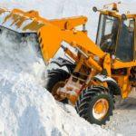 Погрузчик, трактор, уборка снега