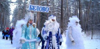 Дед Мороз Иван Акентьев из Инского на областном конкурсе