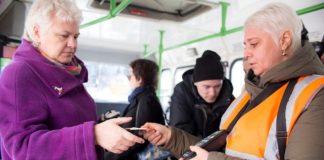 Кондуктор, автобус, билет, проезд