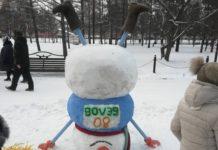 День города Белово, 15 декабря 2018