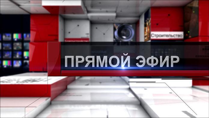 Прямой эфир РЕН ТВ - БЕЛОВО