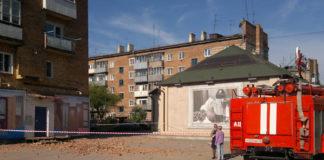 Последствия землетрясения в Белово, июнь 2013