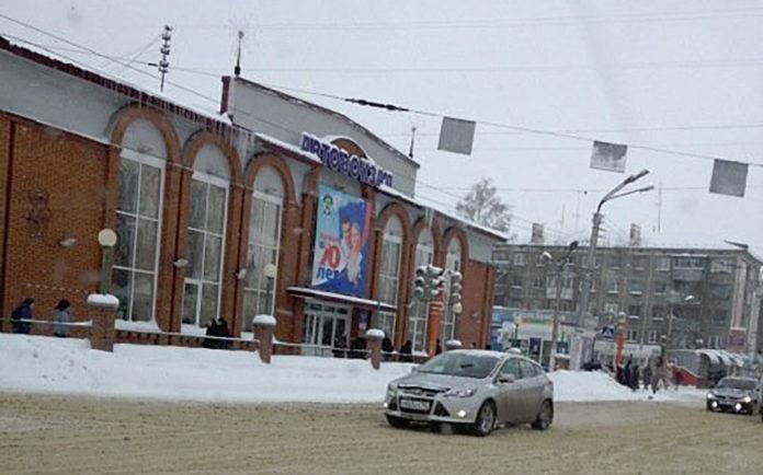 Автовокзал Ленинск-Кузнецкий