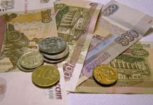 деньги, рубли, мелочь