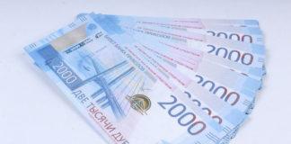 2000, дубли, дублей, деньги