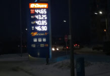 Цены на бензин в Кузбассе 14 января 2019 г