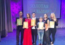 Беловчане на всероссийском конкурсе «Рождественская сказка-2019» в Санкт-Петербурге