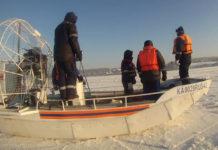 Поиск утонувших на снегоходе на Беловском водохранилище