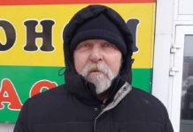 Беловские полицейские разыскивают подозреваемого в преступлении Егорова Сергея Николаевича