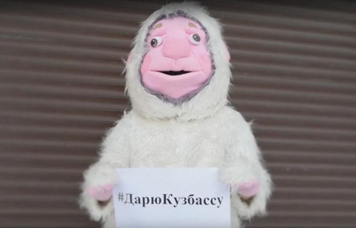 Кузбассовцы посмеялись над видеороликом акции #ДарюКузбассу