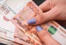 Деньги, рубли, кража, воровка