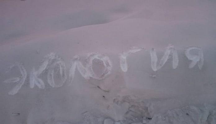 Черный снег, угольный ад, Кузбасс
