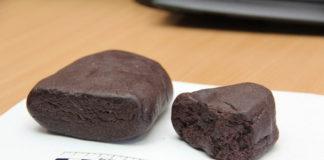 Синтетический наркотик Шоколад