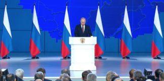 Послание Путина Федеральному собранию. Кратко