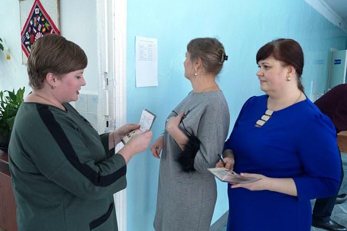 ЕГЭ для родителей в Белово, 26 февраля 2019 г