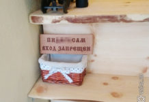 Хлебная лавка братьев Ипатовых, Кемерово. Хлеб по 650 рублей.