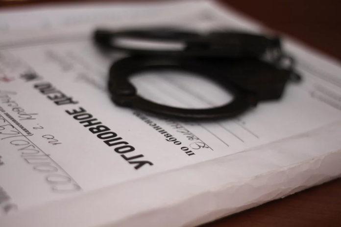 Уголовное дело, наручники